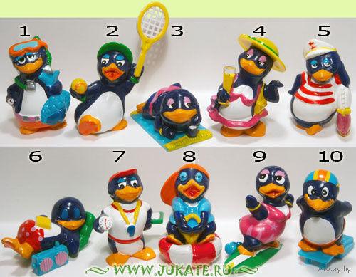 Киндер из серии Пингвины летние (цены и наличие в описании)