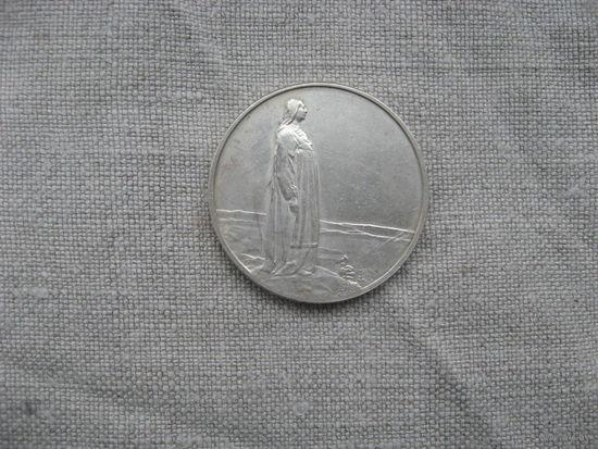 Норвегия: 2 кроны 1914 год Король Хокон VII 100 лет Конституции Норвегии от 1 рубля без МЦ