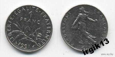 1/2 франка 1991 г. Франция.