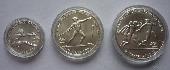 Греция. Лот из трех монет 1981г . Серебро