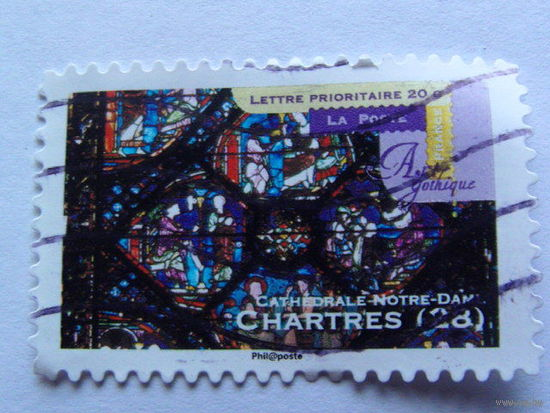 Франция марка Cathedrale Notre-Dam chartres (28)  распродажа