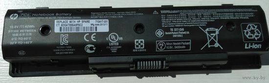 Аккумулятор HP ENVY 15-j010 ev (оригинал)