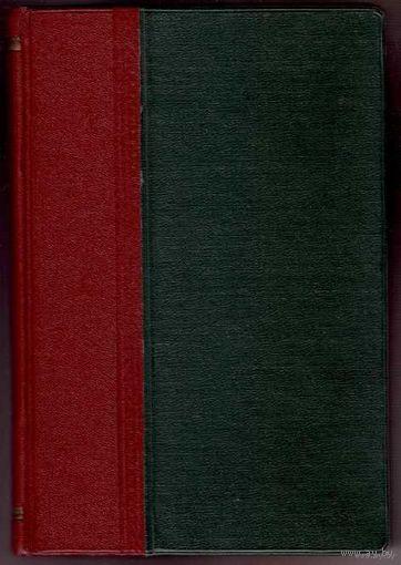 Александрович Ю. После Чехова. Книга вторая: Нигилизм - модерн и наши моралисты. 1909г.