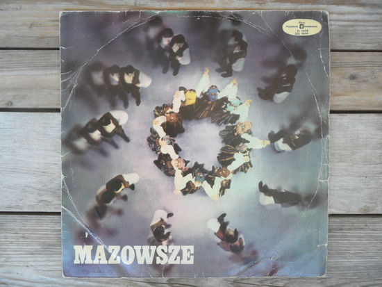 Mazowsze - Polish Song and Dance Ensemble, vol. 5 - Muza, Польша - SXL 0658