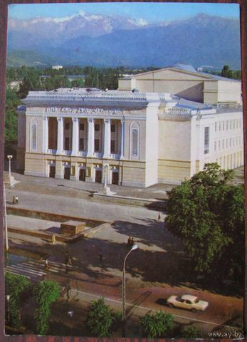 Алма-Ата 1980г. Казахская СССР Казахстан