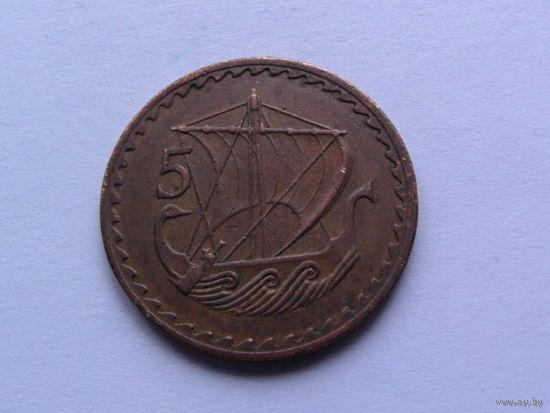 Кипр 5 1970г.  распродажа