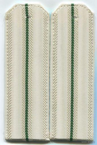 Погоны белые (таможня, 1 полоска, тип 1, 150x50 мм)