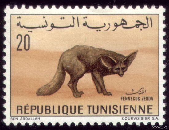 1 марка 1968 год Тунис Гиена 2