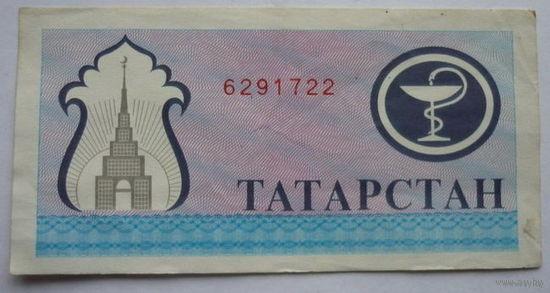 Татарстан.