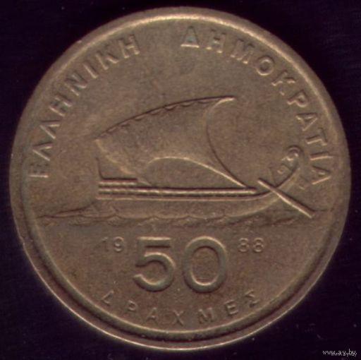 50 Драхм 1988 год Греция Кораблик