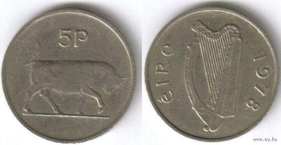 Ирландия. 5 пенсов (1978)