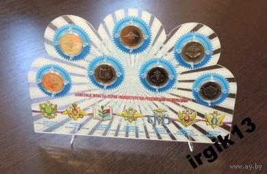 """Планшет для монет """"Министерства-2002"""""""