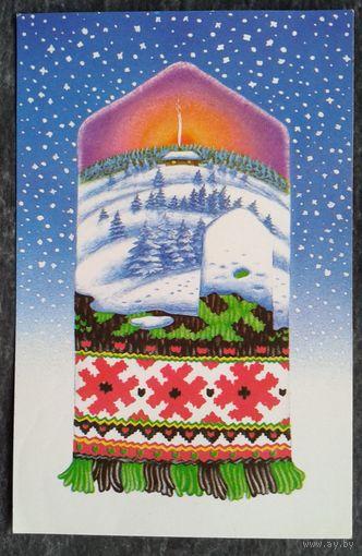 Куцинс В. Новогодняя открытка. Рига. 1984 г. Подписана