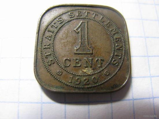 Straits Settlements 1цент 1920 ( поселения Стрэйт )