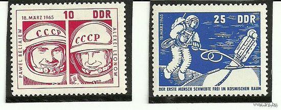 Восход-2. Серия 2 марки негаш. 1965 ГДР (Германия) космос