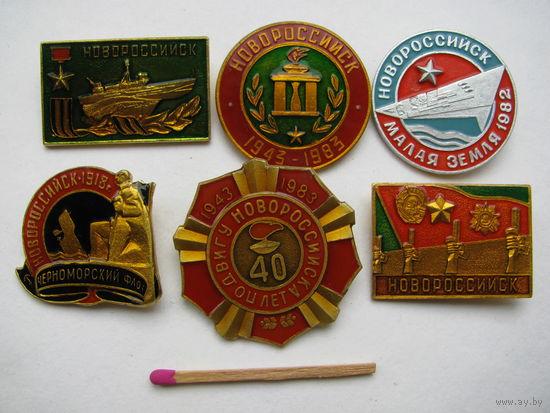 Значок. Черноморский флот. Новороссийск 1918. Малая Земля (лак)