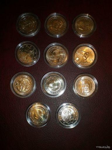 Лот 2-х еврочных монет (11 шт.) состояние (UNC)