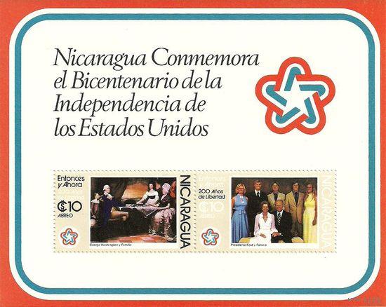 Никарагуа. Блок негаш.