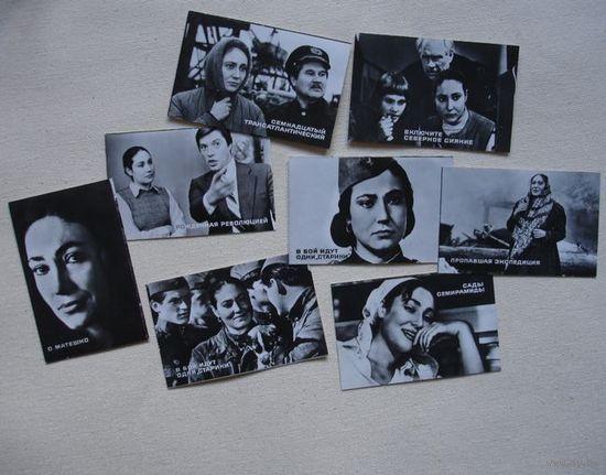 Фото артистов Матешко кадры из фильмов набор 15
