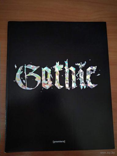 """Тетрадь полуобщая в клеточку """"Gothic"""""""