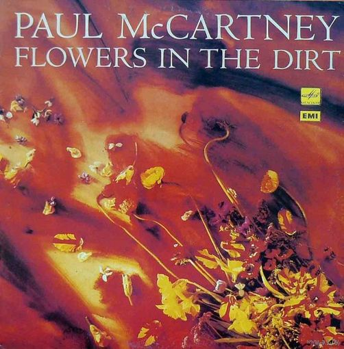 Винил Paul McCartney - Flowers In The Dirt