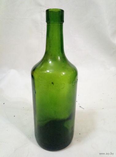 Бутылка старинная.Старт с 2-х рублей без м.ц.Смотрите другие лоты.Много интересного.
