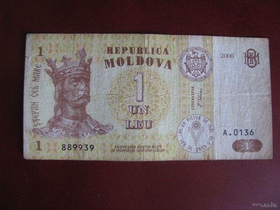 1 леи 2006, Молдова
