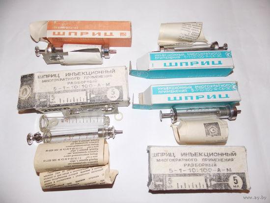 Шприцы СССР стеклянные, новые в упаковке