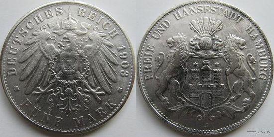 Германия -Гамбург 5 марок 1903г. (копия)