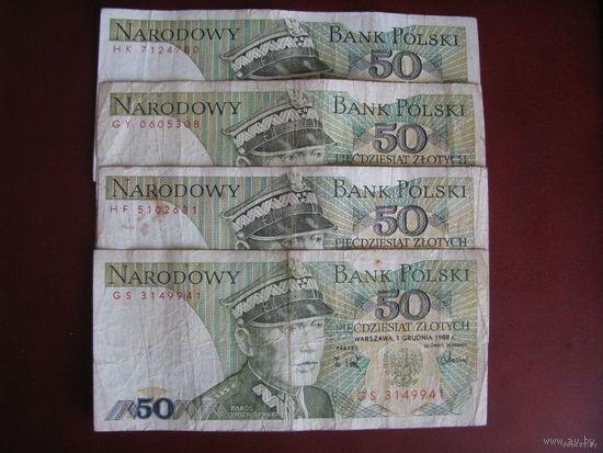 50 злотых 1988, четыре купюры, Польша. Цена за 4.