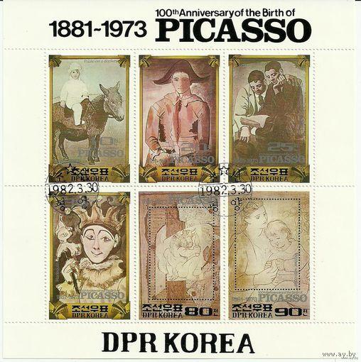 Живопись. 100 лет со дня рождения Пикассо. КНДР 1982 г. (Корея) Серия + 2 блока + м.л.