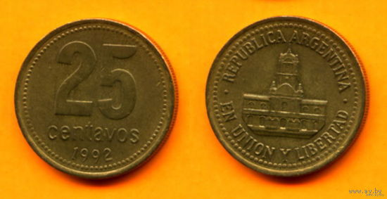 Аргентина 25 СЕНТАВО 1992г.  распродажа