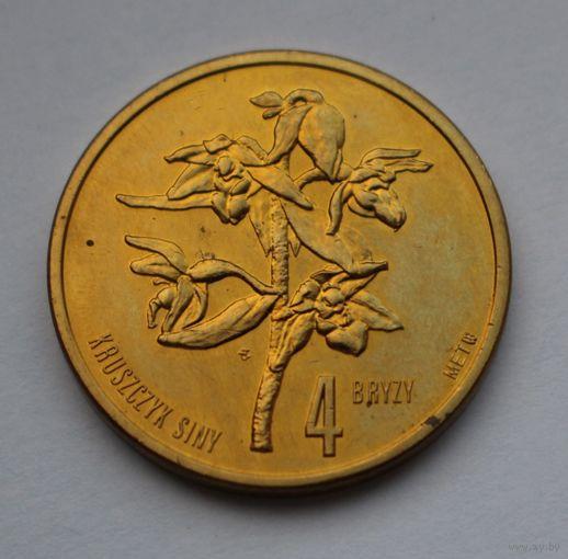 Польша, токен 4 Bryzy 2009 год.