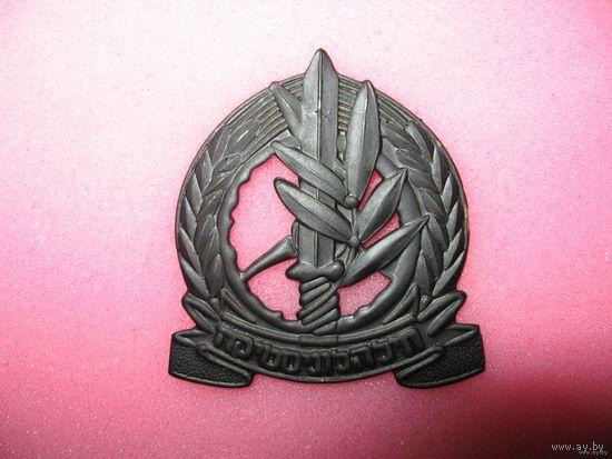 Кокарда частей логистики Армии Обороны Израиля (ЦАХАЛ)