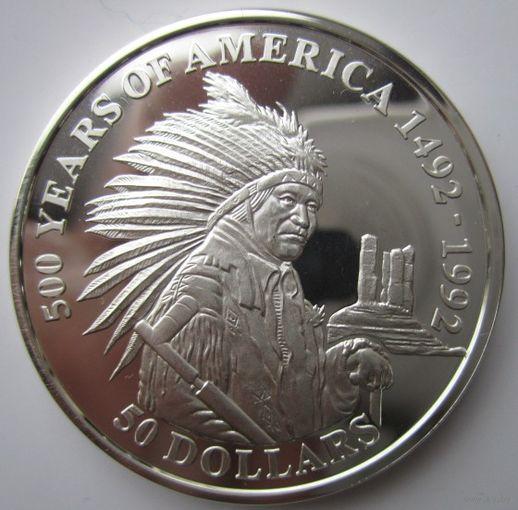 Острова Кука. 50 долларов 1991. Серебро. Пруф. 162