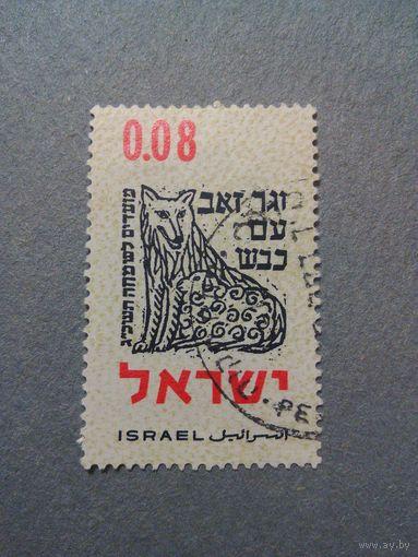 Израиль. Волк. 1962г. гашеная
