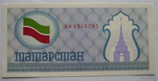Татарстан. Медицинская.
