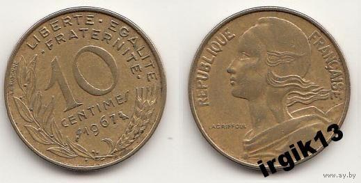 10 сантимов 1967 года. Франция