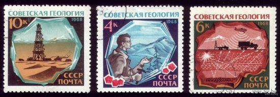 3 марки 1968 год Советская геология