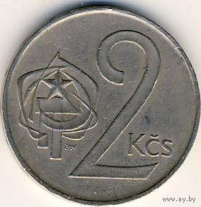 Чехословакия 2 кроны 1975г.   распродажа