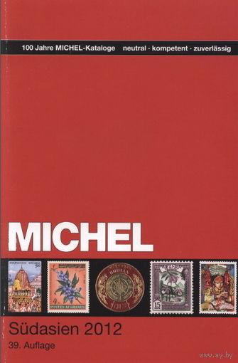 Michel 2012 - Марки Южной Азии - на CD