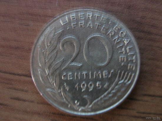 Франция 20 сантим 1995