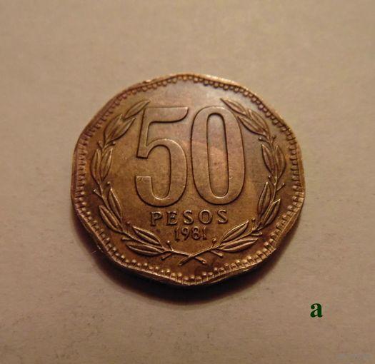 Чили 50 песо 1984г.  распродажа