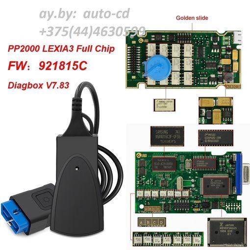 Lexia Plus - Full chip (Ref С) Diagbox V7.83