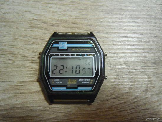 Часы интеграл наручные купить часы с символикой реал мадрид купить