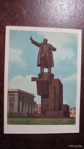 Памятник Ленину Ленинград 1959г