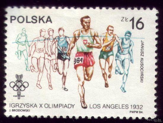 1 марка 1984 год Польша Лёгкая атлетика