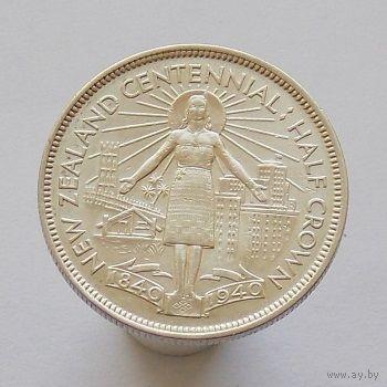 Новая Зеландия 1/2 кроны 1940 серебро столетие Маори Вахине