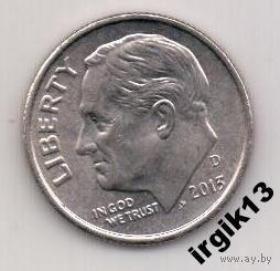 1 дайм 2013 года(10 центов). США