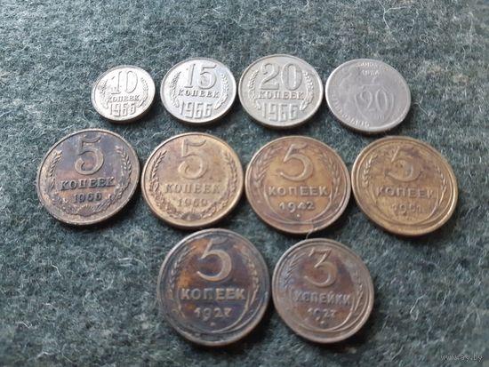 Десять монет СССР. Без повторов /6/.